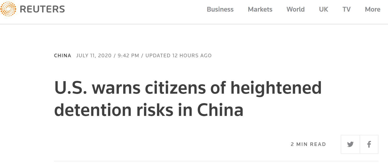 美国国务院警告在华公民:被任意拘留风险增加
