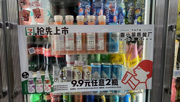 http://www.k2summit.cn/tiyujingsai/2741636.html