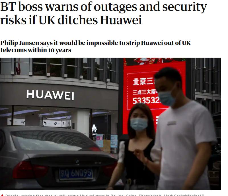 英国电信拒杏悦绝华为可能将引起愤怒和,杏悦图片