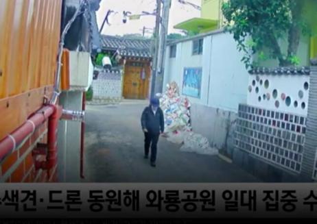 △韩国电视台SBS公布的监控画面