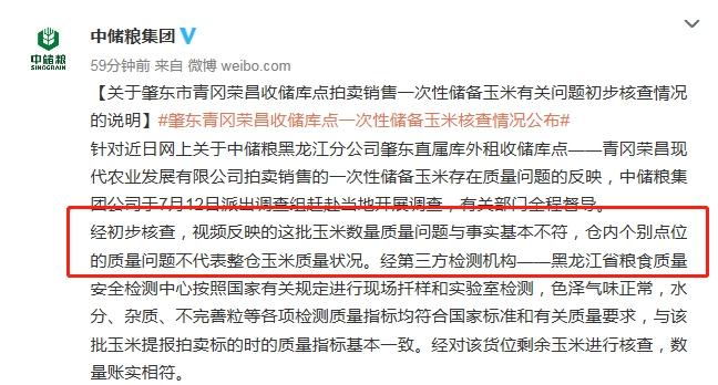 http://www.liuyubo.com/jingji/2918260.html