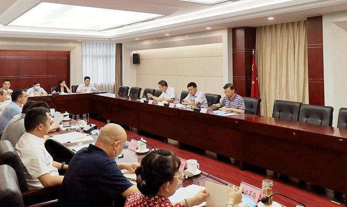 尧斯丹主持召开省第三次全国国土调查领导小组全体会议