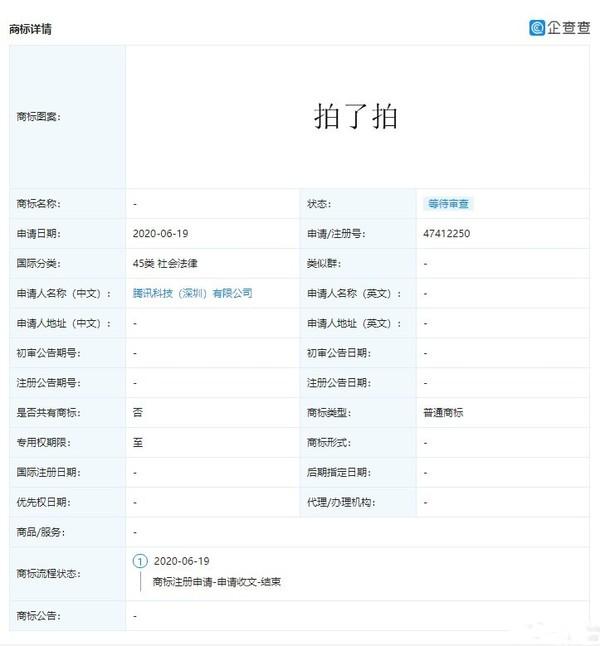 http://www.gyw007.com/yulexiuxian/557285.html