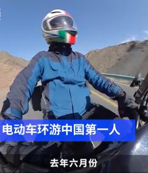 http://www.feizekeji.com/chanjing/428573.html