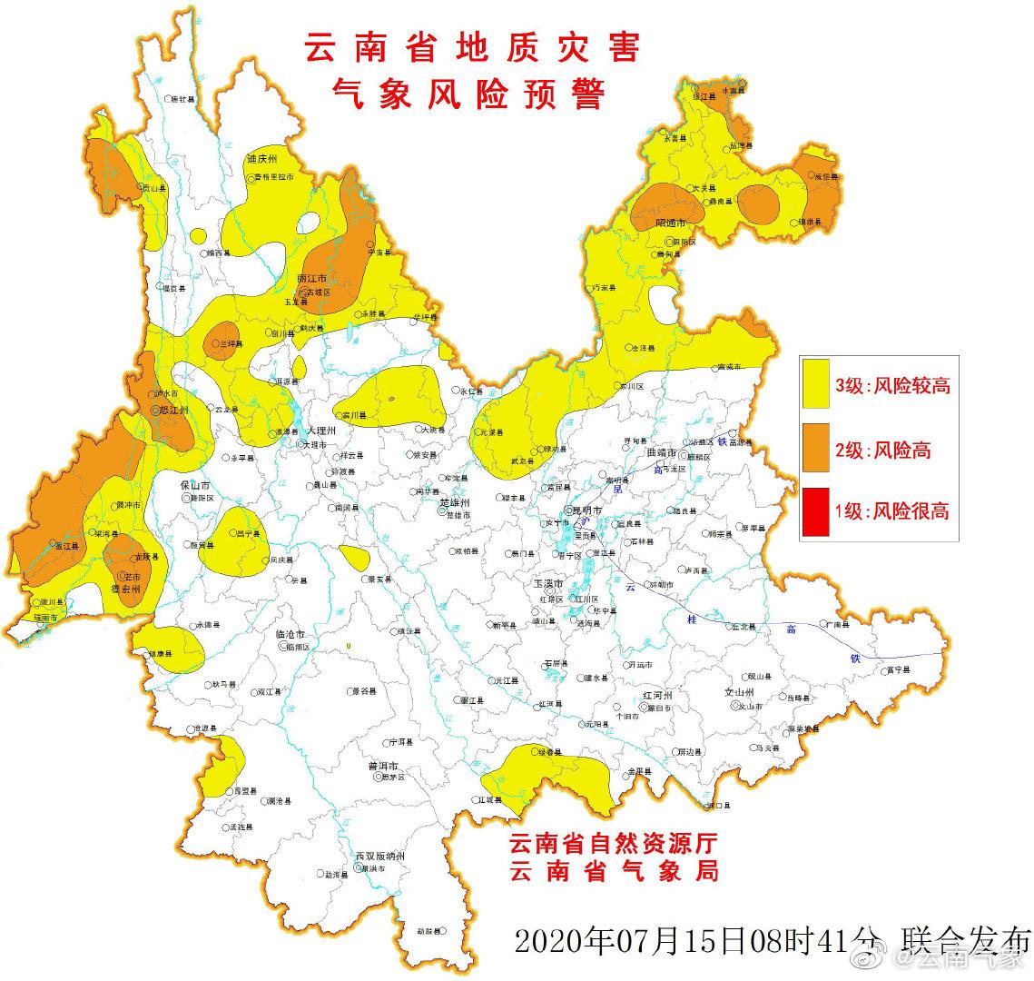 [sky平台注册]续六sky平台注册天发布地质灾害图片
