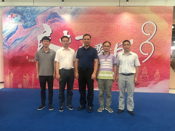 杏悦支部赴杭州杏悦市党群服务中心开展不图片