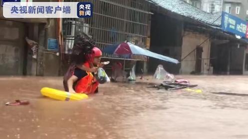 [杏悦]强降雨致人员被困消杏悦防疏散转移图片