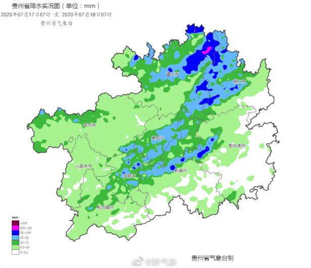 杏悦:大暴雨22县暴雨强降雨持续杏悦需图片