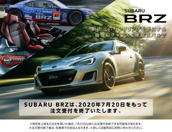 """现款斯巴鲁BRZ今日""""停产"""" 下一代车型预计2021年发布"""