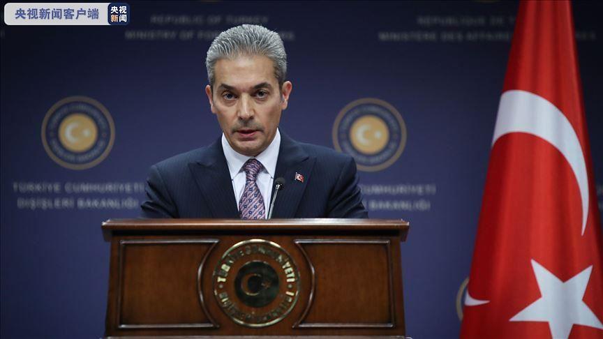 △土耳其外交部发言人阿克索伊