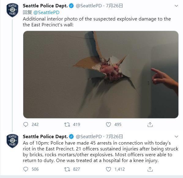 西雅图警察局推文截图