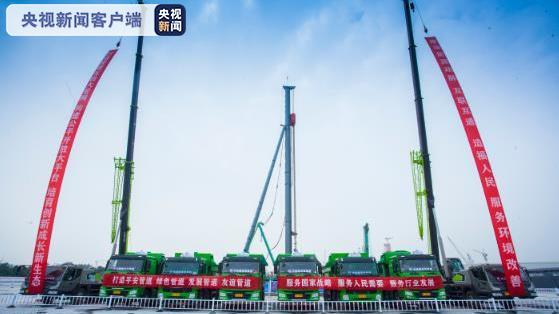 杏悦:设正式启动世界最长管道穿江工杏悦程今日开图片