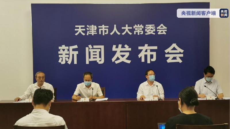《天津市生活垃圾管理条例》通过 违规最高可处50万罚款图片