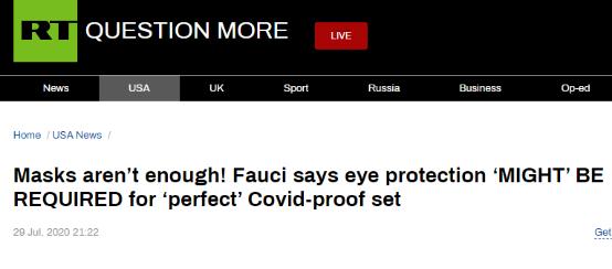 """福奇说""""完美""""防护还需戴护目镜 美网友却质疑起来"""