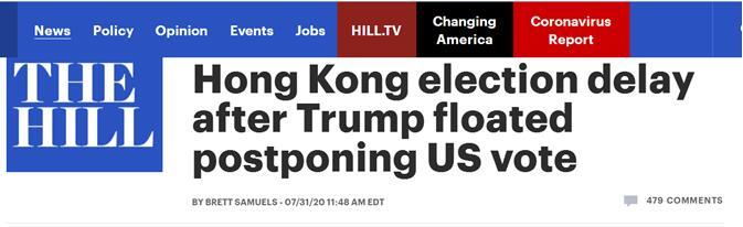 《国会山报》:特朗普提议推迟美国(大选)投票后,香港(宣布)推迟(立法会)选举