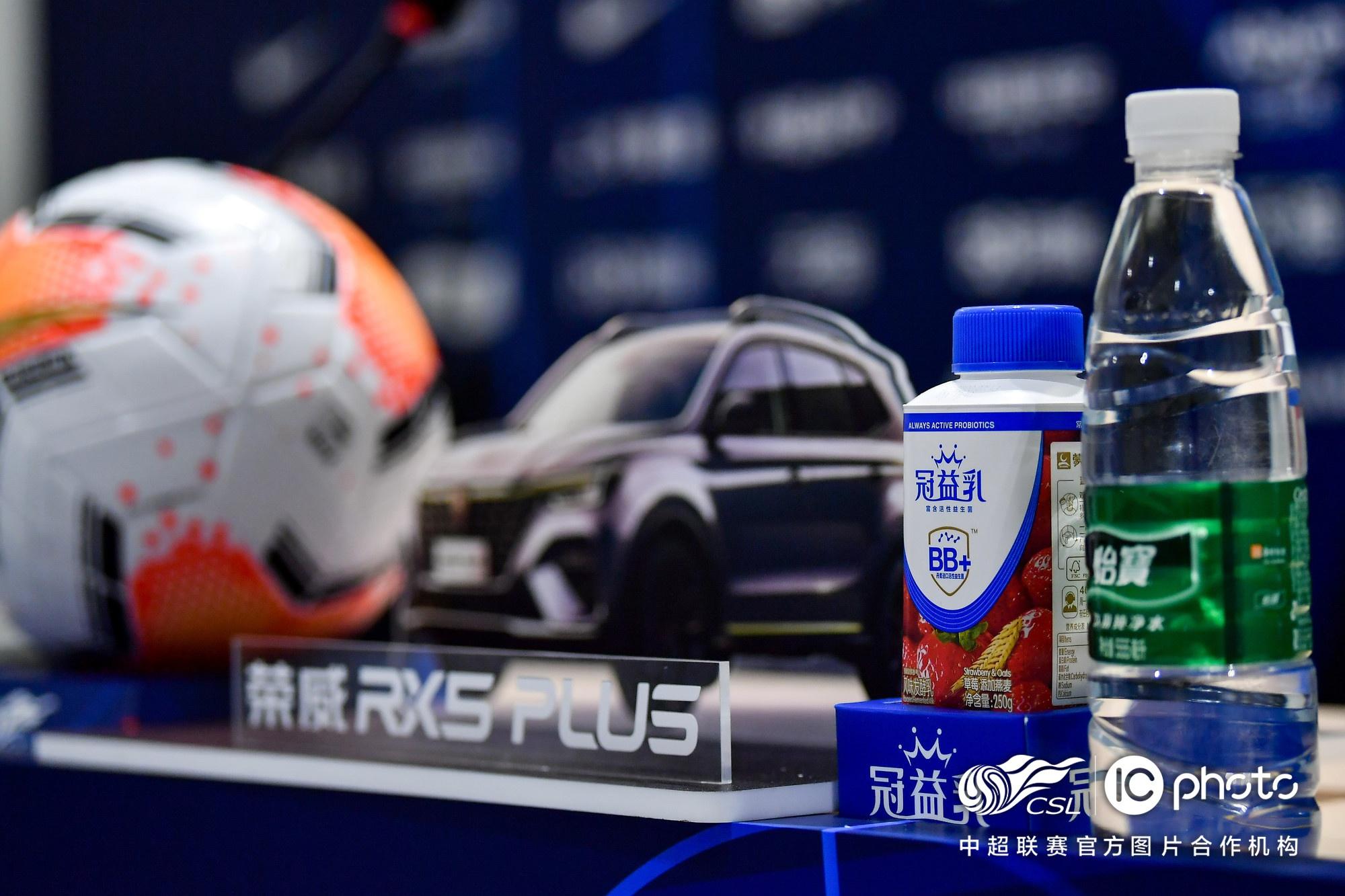今日14:00起直播中超联赛苏州赛区第三轮赛前新闻发布会