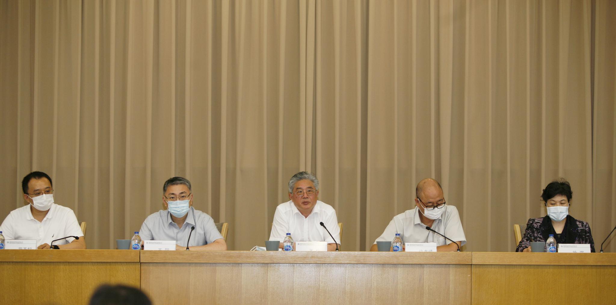 公司召开三项制度改革工作推进会