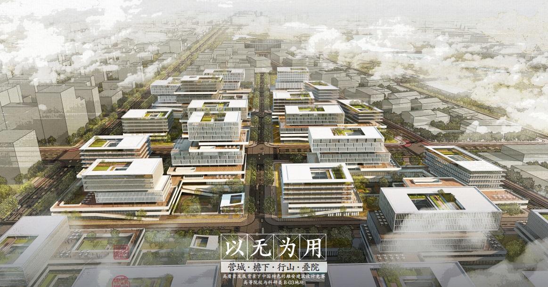 """建筑设计院三项创作荣获""""中国特色的雄安建筑设计竞赛""""专业组奖项"""