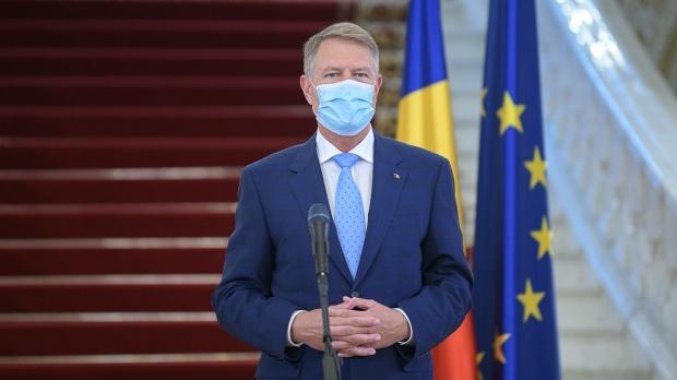 罗马尼亚新增新冠肺炎确诊病例1345例 累计57895例