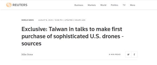 [亿兴平台登录]机进行谈判绿亿兴平台登录媒图片
