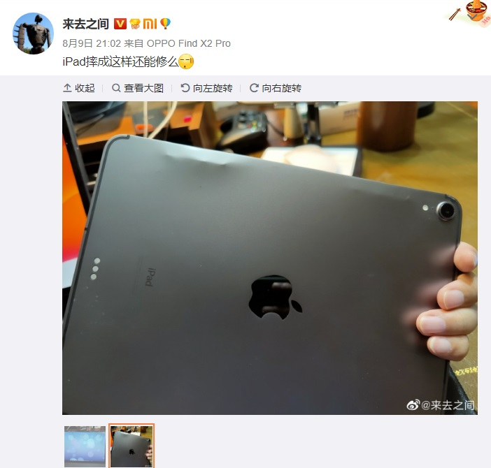 微博 CEO 王高飞 iPad Pro 摔变形,保外维修费最高 4999 元