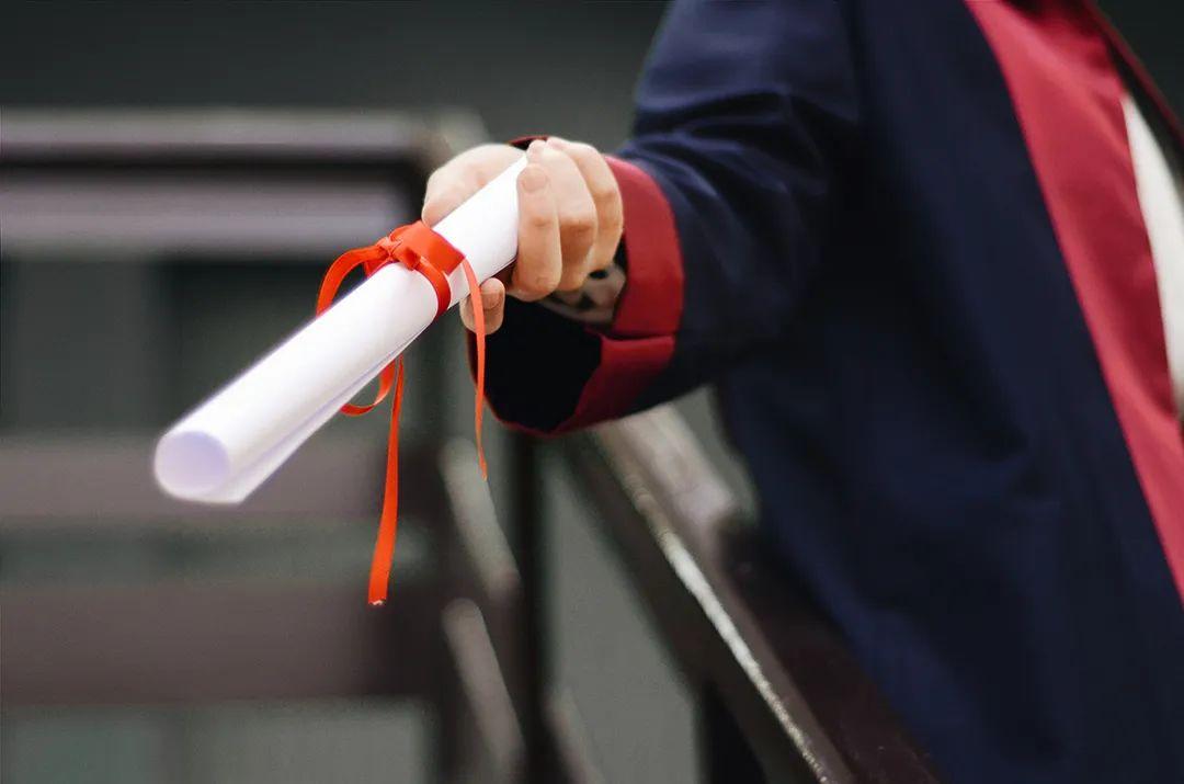 来啦!北京化工大学2020年本科招生录取进度及查询方式
