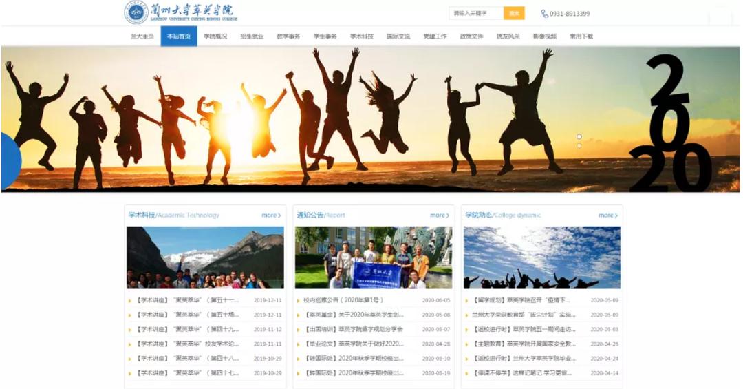 http://www.lzhmzz.com/lanzhouxinwen/124658.html