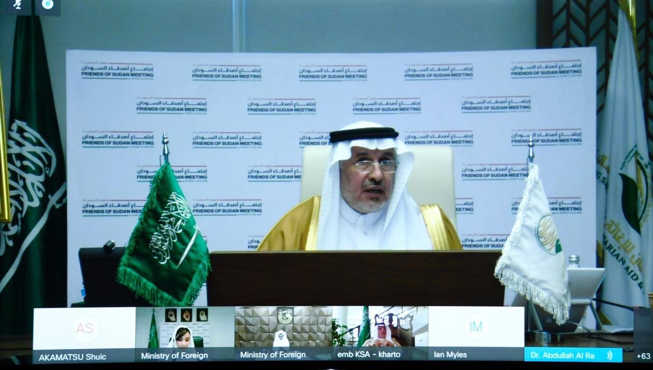 △图片来源:沙特外交部