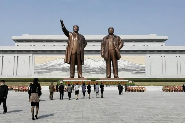 在劳动党建党75周年之际 朝鲜宣布实施大赦