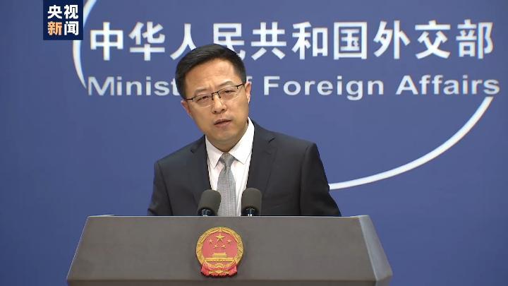 外交部:中方一贯主张最终全面禁止和彻底销毁核武器