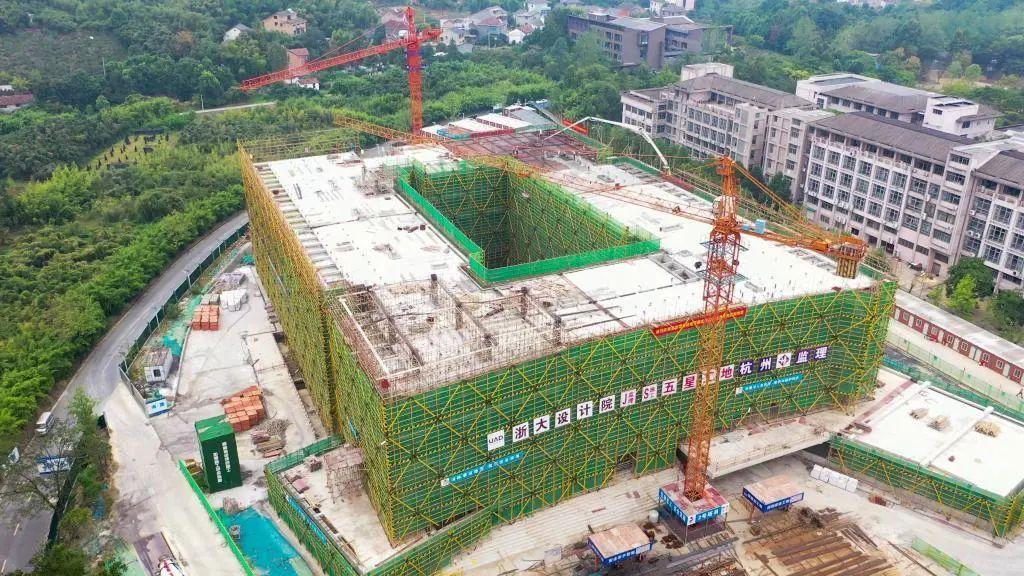 浙江农林大学亚热带森林培育国家重点实验室建设工程主体结构结顶