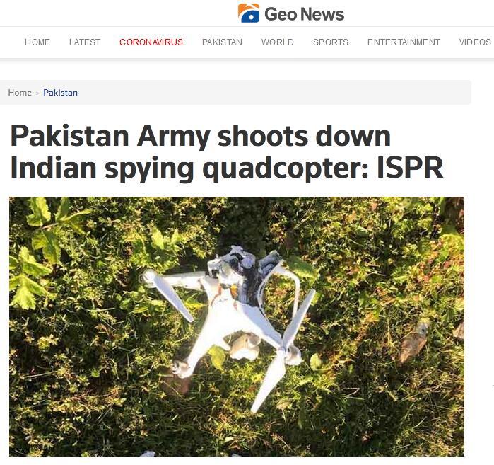巴基斯坦军方宣布:击落一架印度四轴间谍无人机