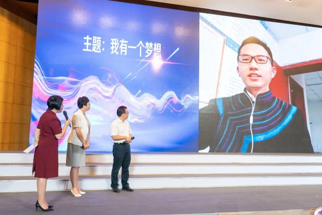 """华东师范大学启动""""教育筑梦""""计划 第一年面向校友征集70个梦想 将连续推进十年图片"""