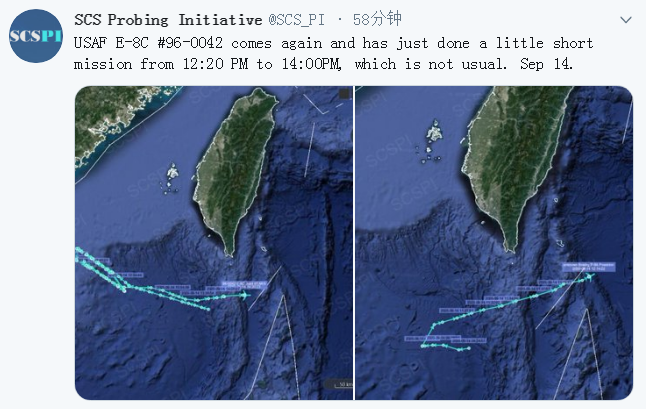 美军多架侦察机连续3日现身南海一个举动不同寻常图片