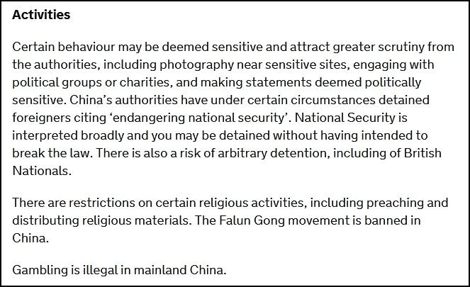 英国又加戏 妄称去中国旅游有被任意拘留风险图片