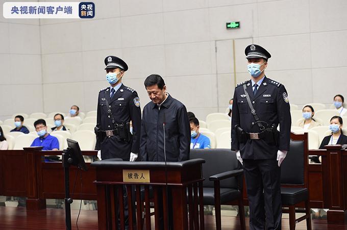有期徒刑13年并处罚金300万元!陕西省原副省长陈国强受贿案一审宣判图片