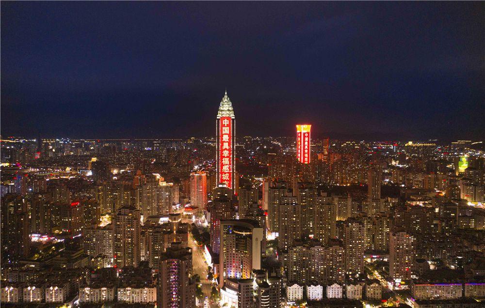 """快来助温州""""C位出道""""""""2020中国最具幸福感城市""""调查推选启动!图片"""