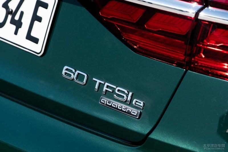 奥迪将引入A8L 60 TFSIe 售108.9万元起