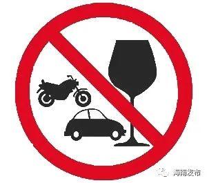 """""""药驾""""比酒驾更危险!吃了这些药千万不能开车图片"""