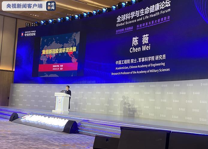 陈薇:新冠病毒变异对疫苗服从影响较小