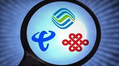 三大运营商的 8 月:5G 加速跑,中移动固网宽带用户破 2 亿大关