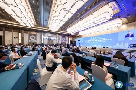 中国企业改革50人论坛暨创意青岛大会召开图片