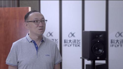 科大讯飞苏州参与科技部科技创新2030重大项目-用更先进的智能语音技术赋能产业