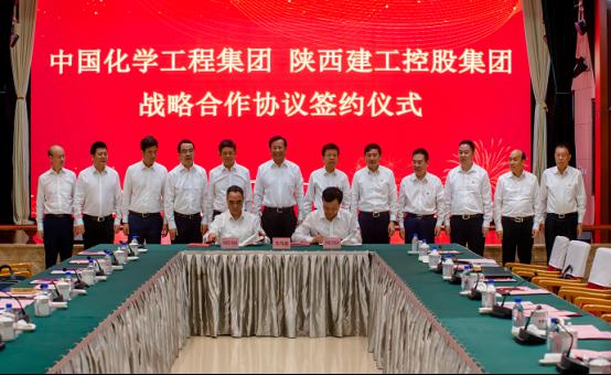 中国化学工程与陕西建工集团签署战略合作框架协议携手开创发展新格局图片