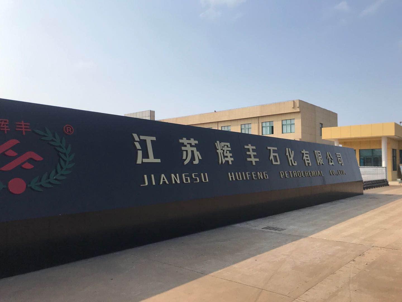 """实探南通、盐城两""""仓库"""",广州浪奇5.72亿存货在何方"""