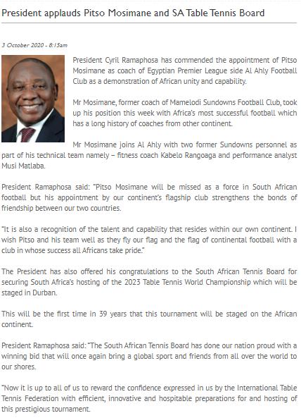 南非2023年将举办乒乓球世界锦标赛