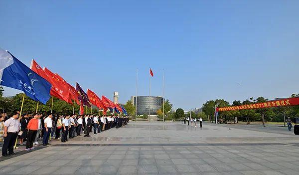 我校举行升旗仪式庆祝新中国成立71周年 !图片