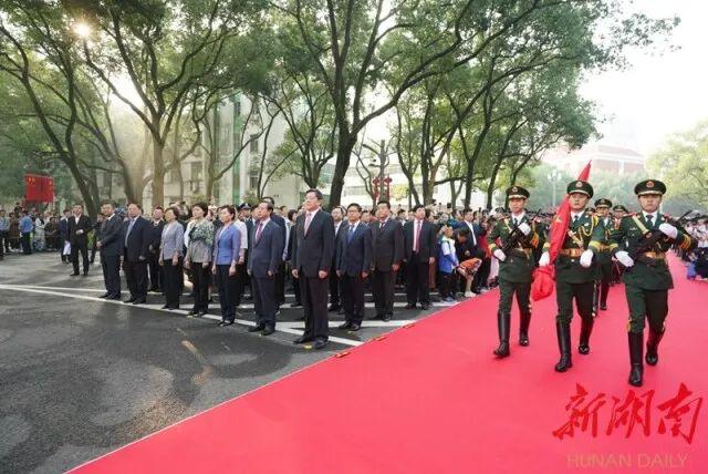 快讯丨省委举行庆祝新中国成立71周年升旗仪式 杜家毫许达哲李微微等参加
