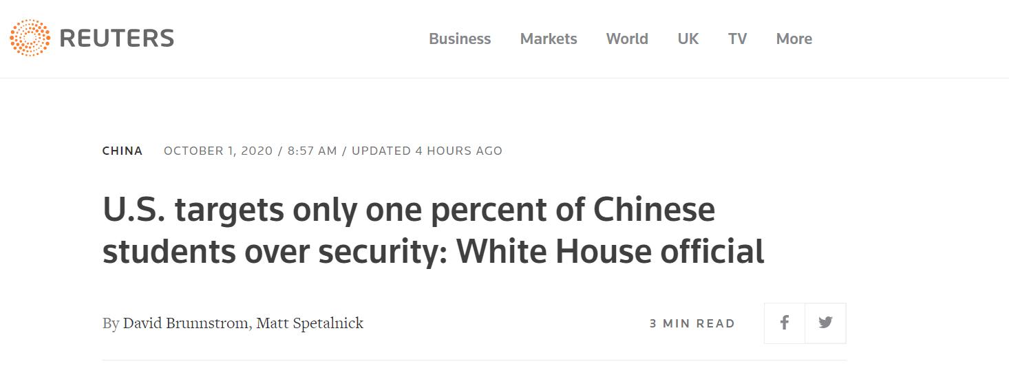 还在嘴硬?白宫高官:拒发签证仅针对1%中国留学生图片