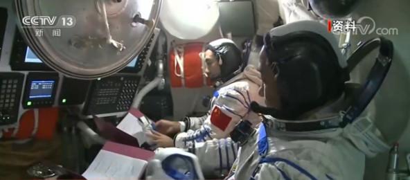 第三批预备航天员选拔 我国航天员选拔培养体系日趋成熟图片